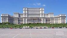НЕЧУВАНО: Румъния вдигна пенсиите с 40 процента