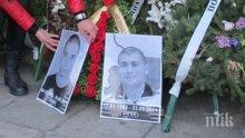 Катуница няма да прости: Девет години от жестокото убийство на 19-годишния Ангел Петров (СНИМКИ)