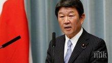 Япония иска да стане постоянен член на Съвета за сигурност на ООН
