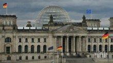 Подозрителен пакет стресна Бундестага