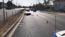 Полицията разкри подробности за катастрофата с пострадалия моторист в Пловдив