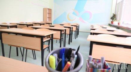 заразата спирачки 300 ученици карантина благоевград