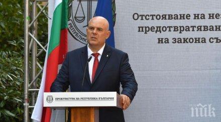 червеният метеж румен радев олигарсите иска оставката главния прокурор иван гешев