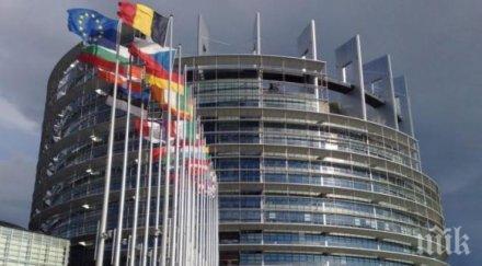 ЕК отложи насроченото за днес оповестяване на докладите за върховенството на закона