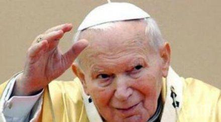 Откраднаха златен кръст с кръвта на папа Йоан Павел II