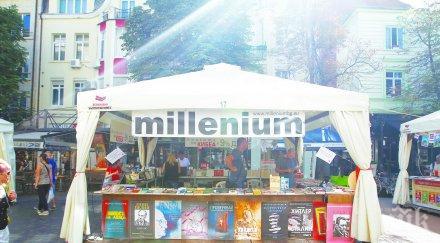 """Бестселъри с невероятни отстъпки на Алея на книгата в Пловдив! Най-горещите заглавия с намаление до 70% на щанда на """"Милениум"""" в шатра 16"""
