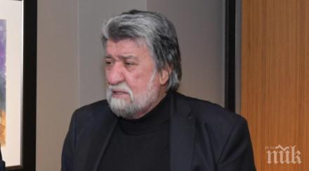 Вежди Рашидов: Имал съм живот, за който може да мечтае всеки човек