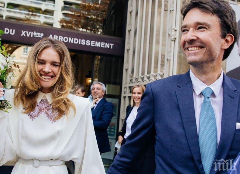 Супермоделът Наталия Водянова се омъжи отново