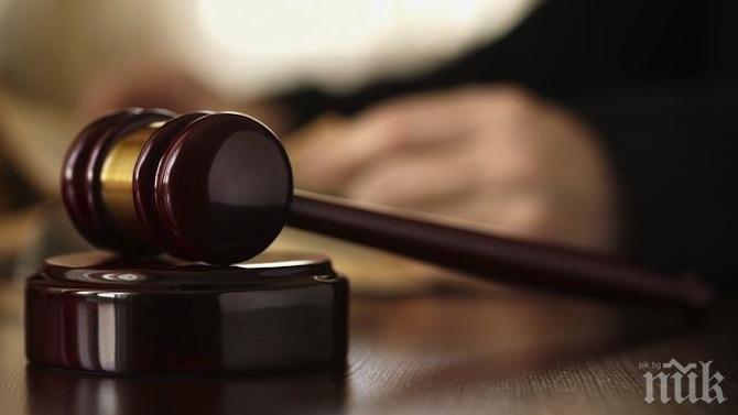 Осъдиха бизнесмен, укрил данъци за близо милион
