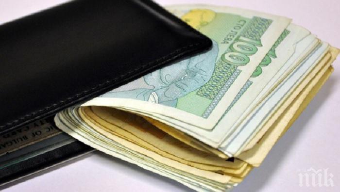 Търсят собственика на много пари в Казанлък