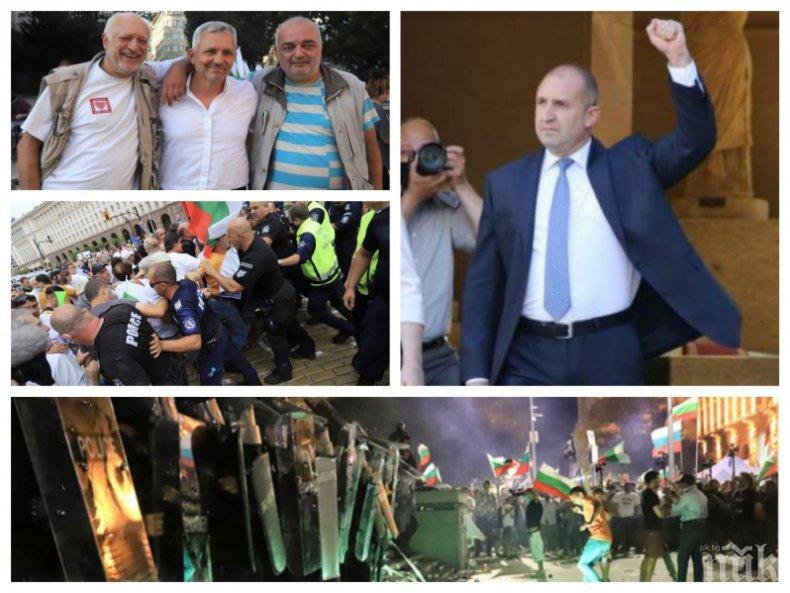 Социолог и политолог категорични: Протестът става все по-партиен - използването на национални празници за подобни акции има обратен ефект