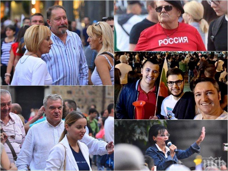 Метежът стана кърваво червен - само бесепари и русофили около Станишев, Румен Петков и Копейкин под юмрука на президента на Решетников (ГАЛЕРИЯ)
