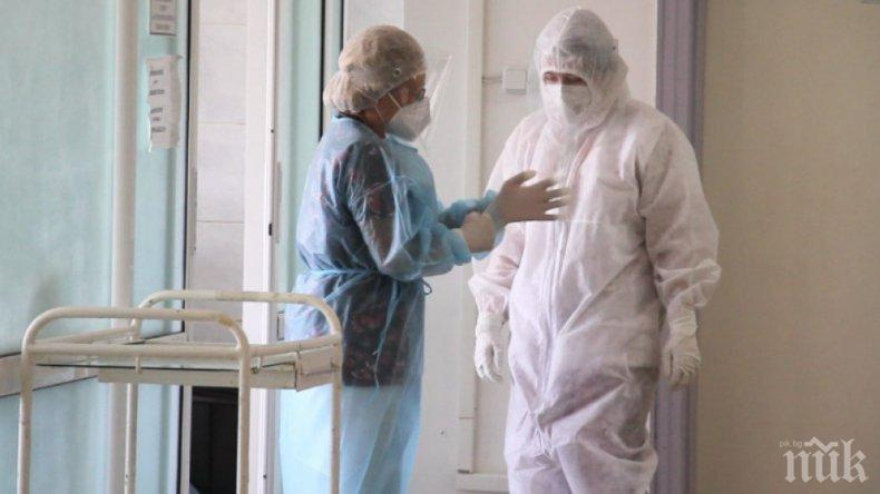 Медици в Хасково с COVID-19