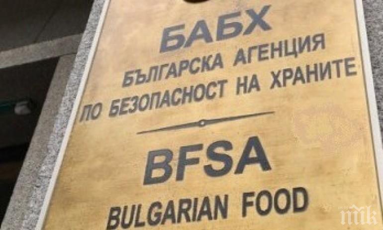 БАБХ издаде 18 акта за нарушения по Черноморието