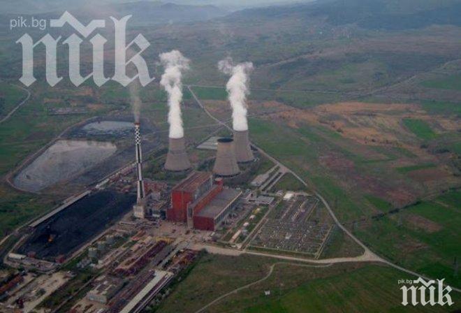 """Прокуратурата установи: В ТЕЦ """"Бобов дол"""", не е открито горене на отпадъци"""