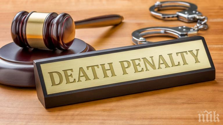В САЩ екзекутираха първия чернокож след възобновяване на смъртното наказание