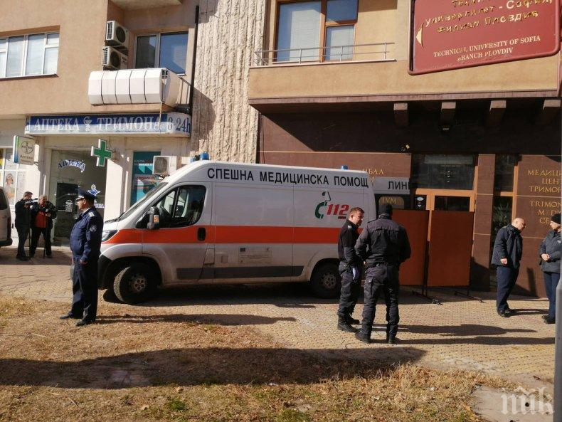 Прокуратурата обвини 58-годишния стрелец от медицинския център в Пловдив