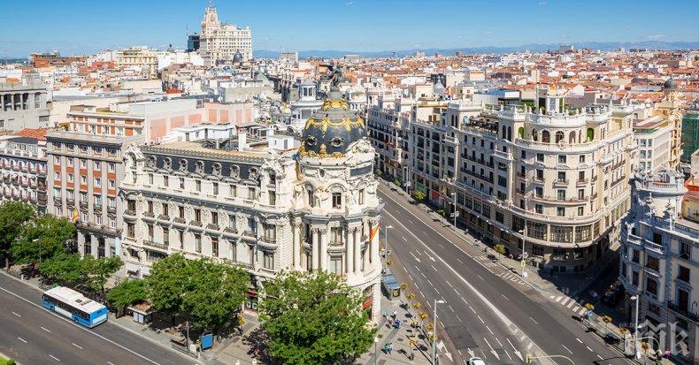 1 милион испанци в Мадрид под ключ заради COVID-19