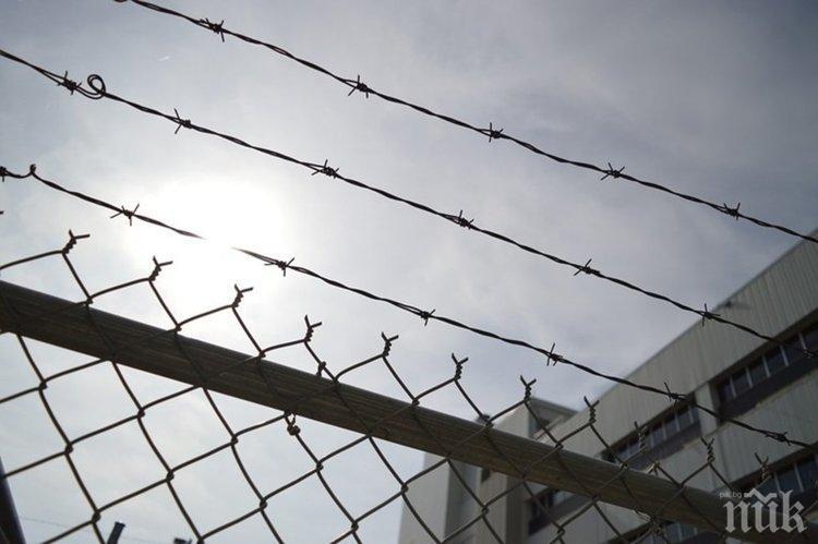 Затворници се млатиха в общежитието в Бойчиновци