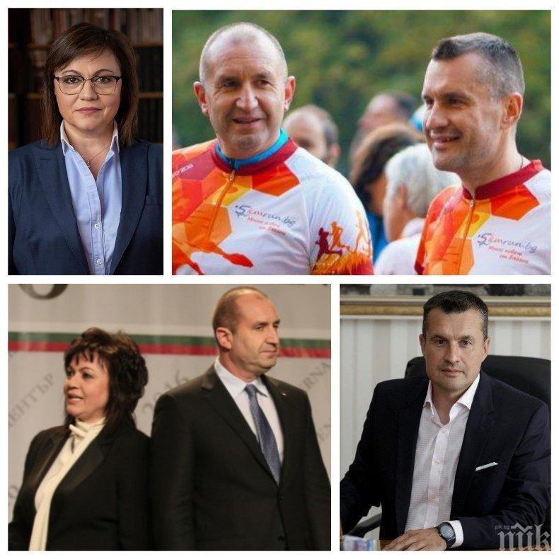 """ВОЙНА: Уволненият началник на кабинета на Радев бил ухо на Корнелия на """"Дондуков 2"""". Бетонирани до президента са само съветници-доносници на Държавна сигурност"""