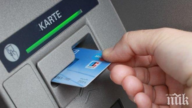 Задържаха трима българи в Индия за източване на банкови карти