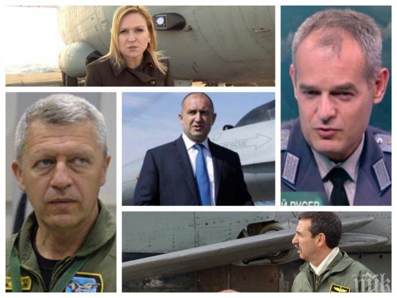 На финалната права Румен Радев урежда свои хора на високи постове в армията. Мъжът на репортерката от Божков ТВ - Габриела Наплатанова става шеф във ВВС