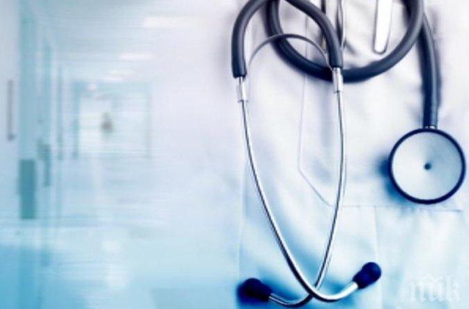 Двама лекари от Елхово са заразени с коронавирус