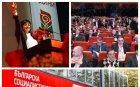"""ИЗВЪНРЕДНО В ПИК TV! Мрачен 50-и юбилеен конгрес на БСП за Корнелия Нинова - най-голямата й """"победа"""" Румен Радев влезе в открита война с нея. Соцлидерката скандално не допусна критиците си (ВИДЕО/ОБНОВЕНА)"""