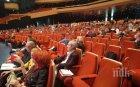 ЛОШ ПРИМЕР: Конгресът на БСП свали маските срещу COVID-19