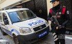 Полицията в Турция откри в хотел тайна стая с проститутки