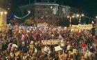 Хиляди се включиха в протест с искане за оставката на премиера на Израел