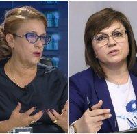 СКАНДАЛЪТ СЕ РАЗГАРЯ: Доц. Татяна Буруджиева сезира Комисията за правата на човека в ЕК заради делата на