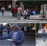 Йоло Денев сам на метежа днес - привлича минувачи с брошури (СНИМКИ)