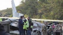 Бащата на оцелелия край Харков курсант преживял три самолетни катастрофи
