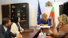 """Вицепремиерът Марияна Николова се срещна с ръководството на Сдружение """"Рафаел"""""""