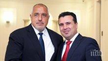 ПЪРВО В ПИК: Премиерът Борисов разговаря със Зоран Заев