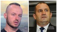 Доц. Стойчо Стойчев с парещ коментар: Радев не мисли за диалог, а за своя политически проект