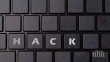 Мощна хакерска атака удари Унгария