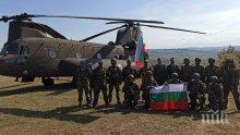 Военнослужещи от Съвместното командване на специалните операции участваха в учение в Румъния (СНИМКИ)