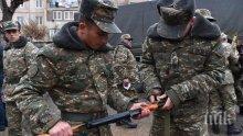 Азербайджан обяви военно положение след Армения