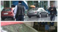 СТАВА ХЛАДНО: Пада още дъжд, минималните температури се сриват под 10°
