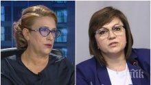 """Доц. Татяна Буруджиева разби Нинова: Ако ми посочите една нейна победа, ще ви кажа """"Браво!"""". Половината от БСП не е гласувала за нея"""