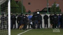 Осъдиха 42-ма ултраси от мелето след мача Ботев Пловдив - Левски