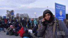 Нараства броят на мигрантите в Сърбия