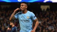 Манчестър Сити остава без важен играч най-малко месец