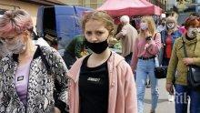 1 584 новозаразени с коронавируса в Полша за денонощие