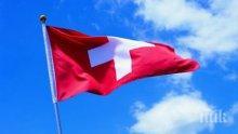 Швейцария постави Великобритания, Ирландия и други страни в списъка на рисковите държави във връзка с COVID-19