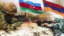 Азербайджан и Армения се обвиниха взаимно в започване на военни действия в Нагорни Карабах