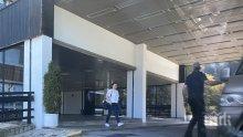 ОЧАКВАНО: Нинова изхвърли опозицията от пленума на БСП - влизат само протежетата й