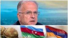 ГОРЕЩО ЗА ВОЙНАТА: Боян Чуков с експертен анализ за сблъсъка в Нагорни Карабах - ето на коя страна са САЩ, Русия и Турция